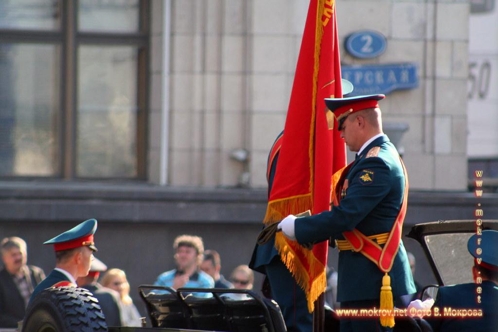 Военный парад 9 мая 2008 г. в Москве фото достопримечательностей
