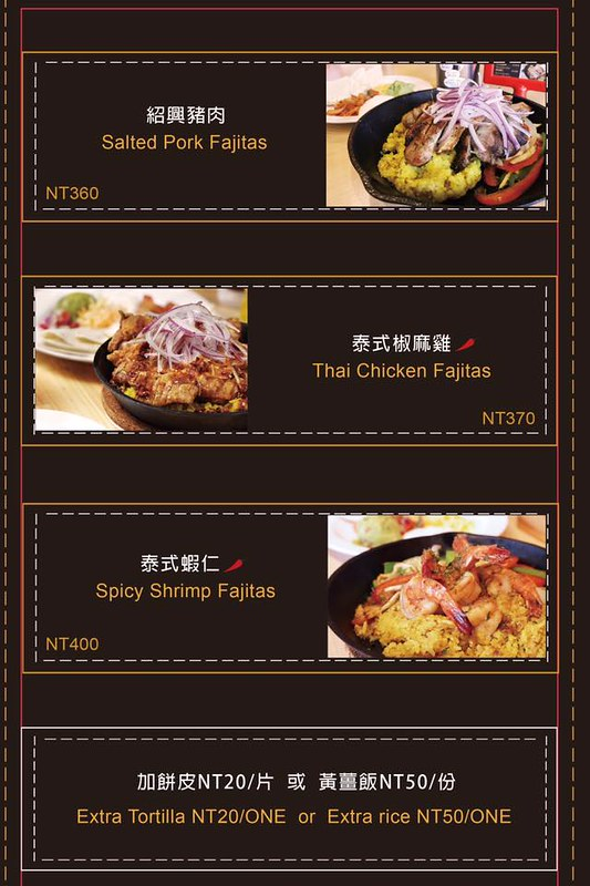 ak12菜單ak12西門菜單ak12美式小館訂位西門町推薦美式餐廳西門美式漢堡 (32)