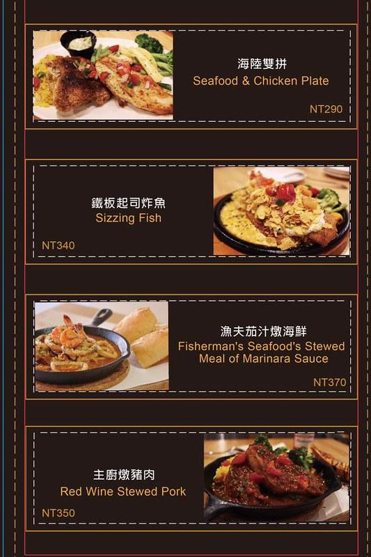 ak12菜單ak12西門菜單ak12美式小館訂位西門町推薦美式餐廳西門美式漢堡 (29)