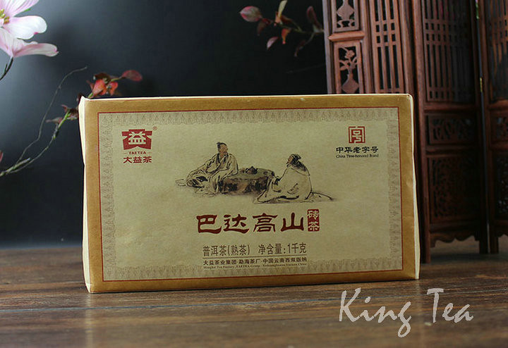 Free Shipping 2012 TAE DaYi BaDaGaoShan High Mountain Zhuan Brick 250g China YunNan MengHai Chinese Puer Puerh Ripe Tea Cooked Shou Cha