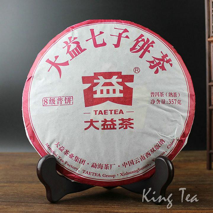 Free Shipping 2016 TAE TEA DaYi 8 JiPuBing Cake 357g China YunNan MengHai Chinese Puer Puerh Ripe Tea Cooked Shou Cha Premium