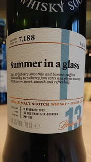 SMWS 7.188 - Summer in a glass