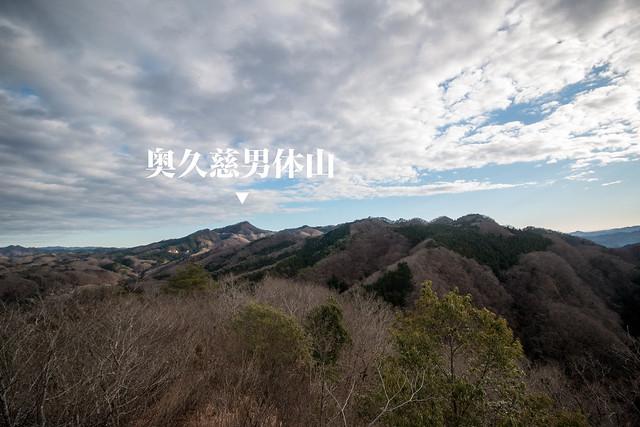 20161231-奥久慈男体山-0433-Edit.jpg