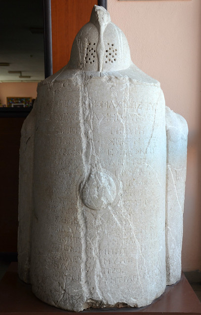 Gladiator gravestone with a cylindrical body, a helmet head and two herms on the sides, 2nd-3rd century AD, Bolu Müzesi, Turkey