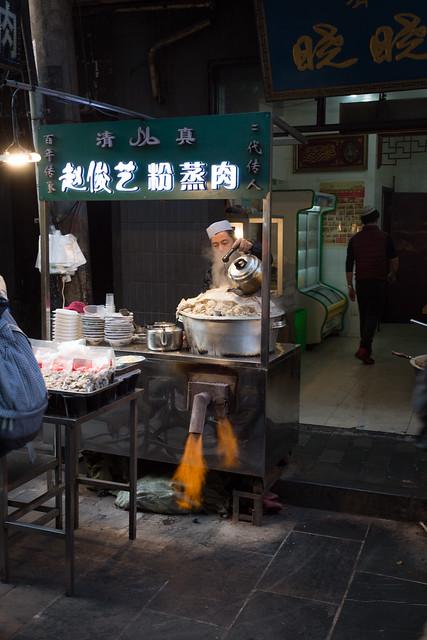 Street Food - Xi'an - China