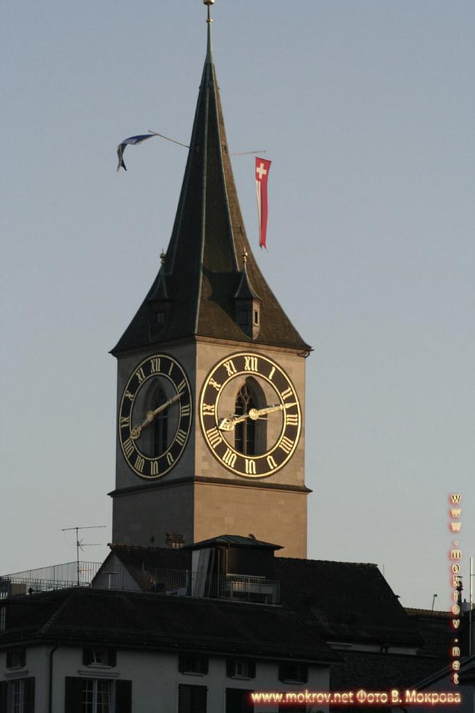 Город Цюрих - Швейцария фотографии сделанные как днем, так и вечером