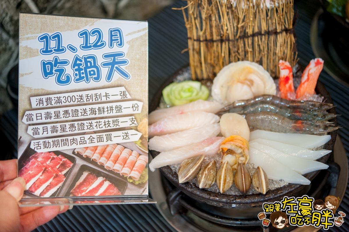 五鮮級平價鍋物專賣店-28
