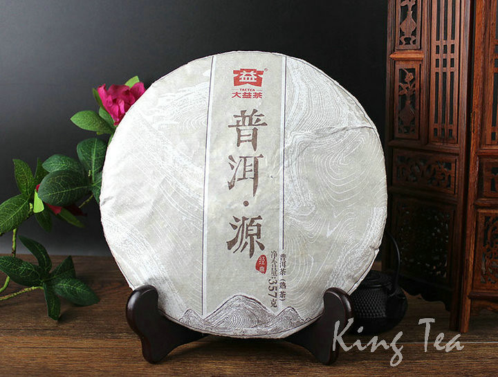 Free Shipping 2015 TAE TEA DaYi Yuan ORIGINAL Cake 357g China YunNan MengHai Chinese Puer Puerh Ripe Tea Cooked Shou Cha Premium