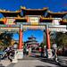 Epcot's Paifang Gate