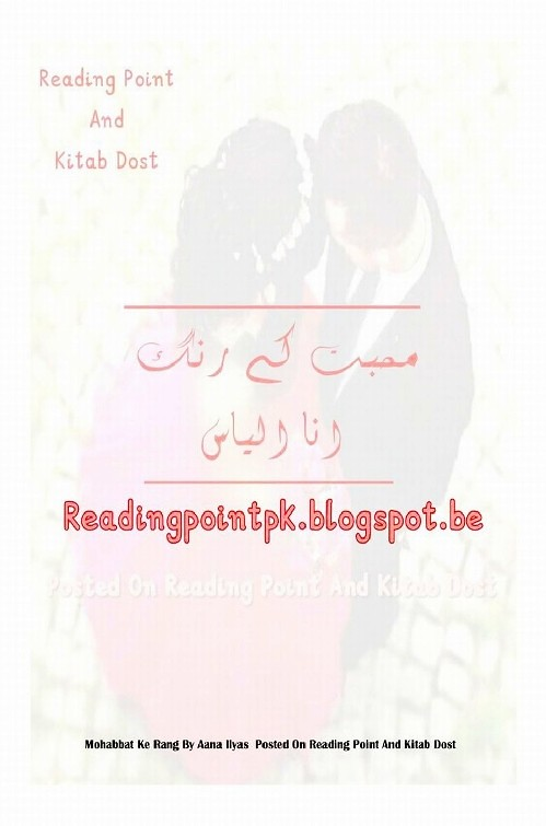 Complete Mohabbat K Rang By Ana Ilyas