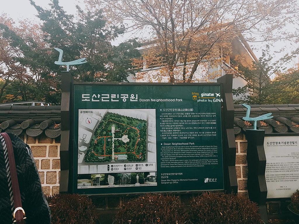 【2020江南雪花秀】首爾Sulwhasoo SPA|新沙、狎鷗亭高級韓方護理|島山近鄰公園楓葉.韓國人外拍祕境+星巴克超可愛聖誕杯 @GINA環球旅行生活