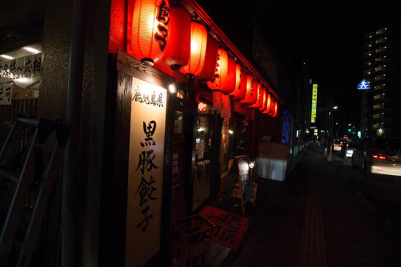 20151121_扇山_0518.jpg