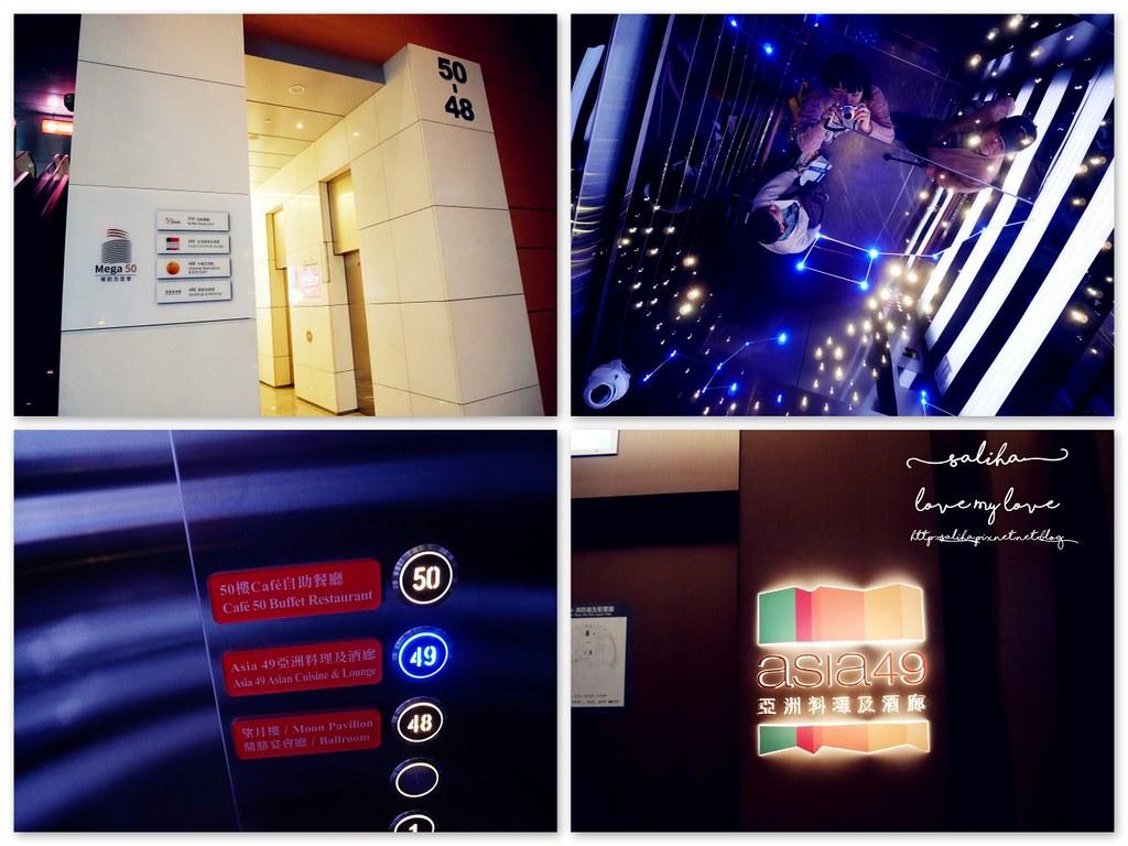 板橋車站附近餐廳Asia 49亞洲料理及酒廊 (10)