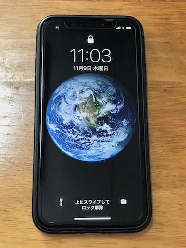 バンパーをiPhoneXに装着