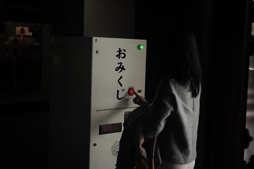 Omikuji vending machine