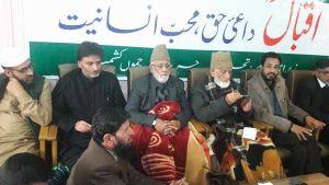 Hurriyat Leaders Pay Homage to Allama Iqbal on His Birthday
