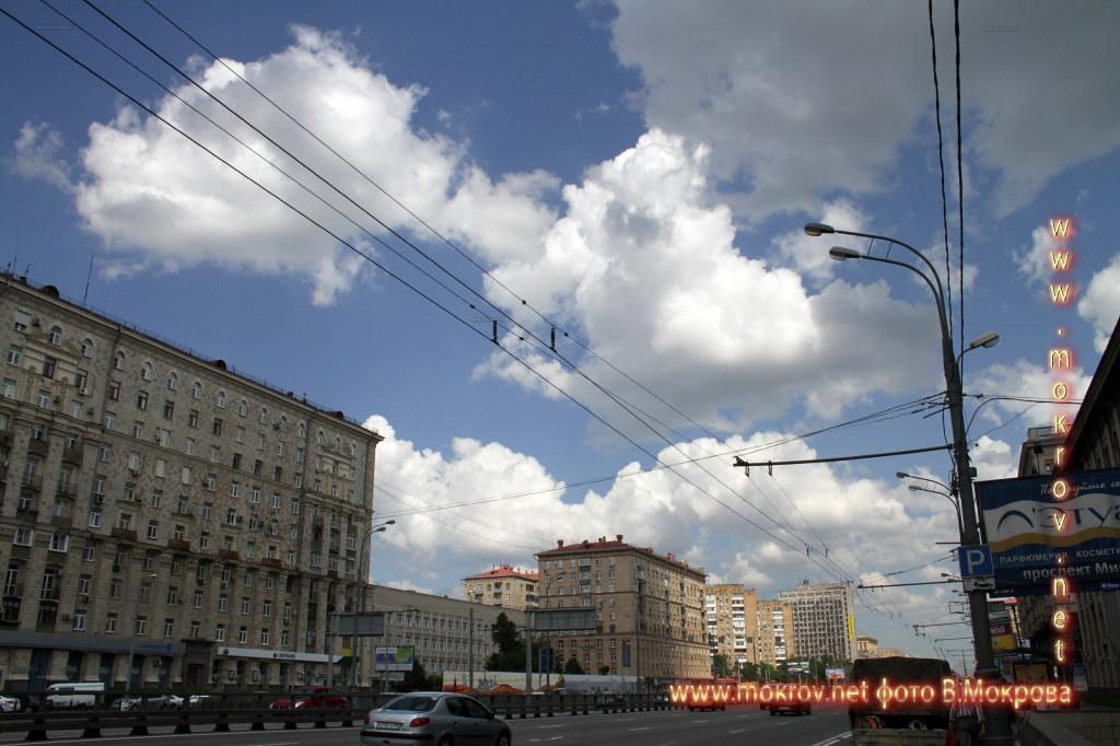 Проспект Мира.