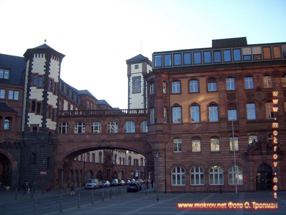 Города Франкфурт на Майне пейзажи