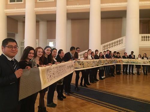 IV Международная конференция «Евразийский вызов»