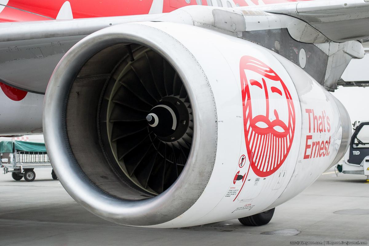 Ernest Airlines A320 EI-GCC IAE V2500