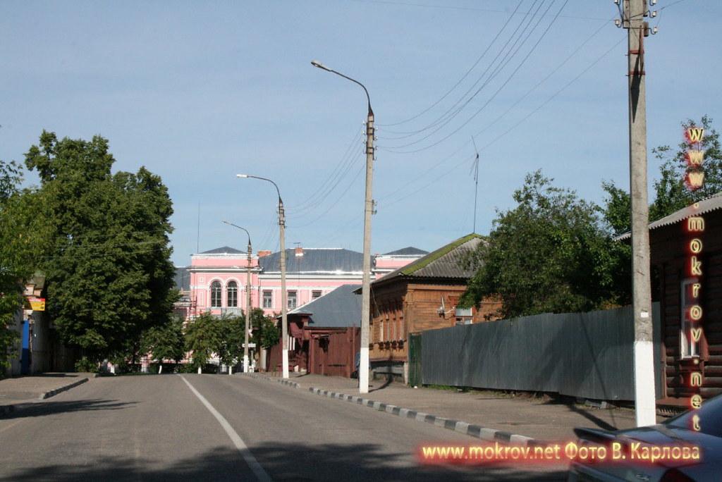 Город Серпухов пейзажи