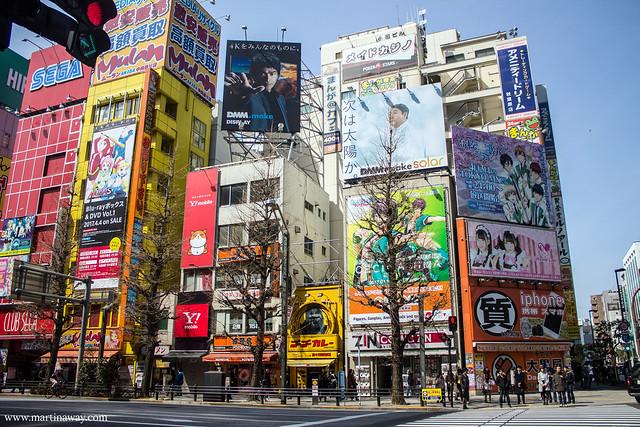 Strada di Akihabara
