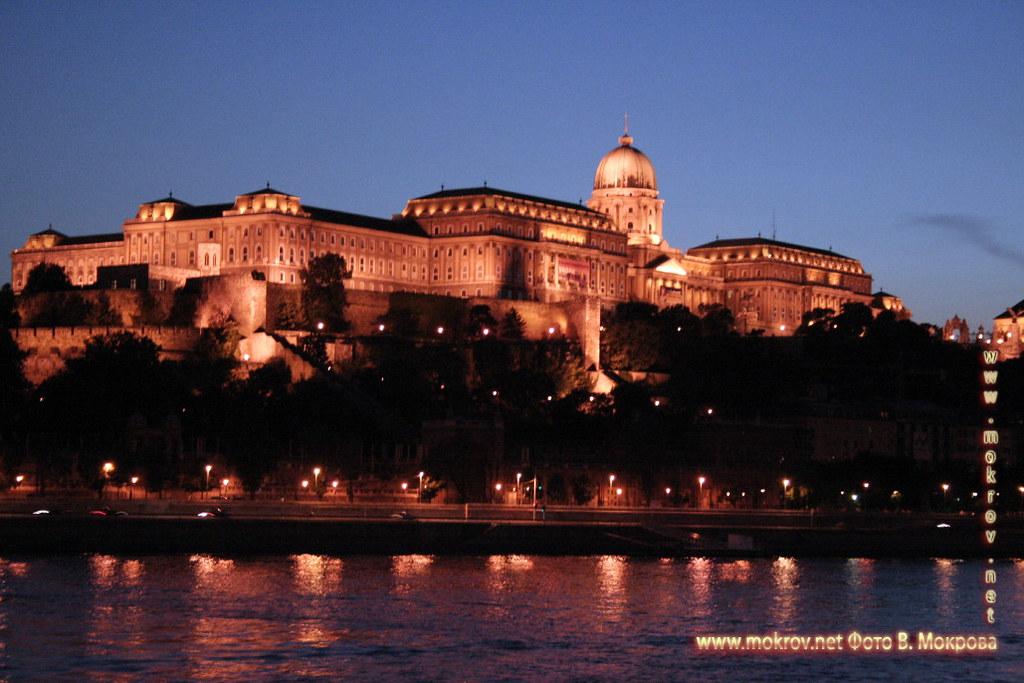 Столица Венгрии - Будапешт фоторепортажи.