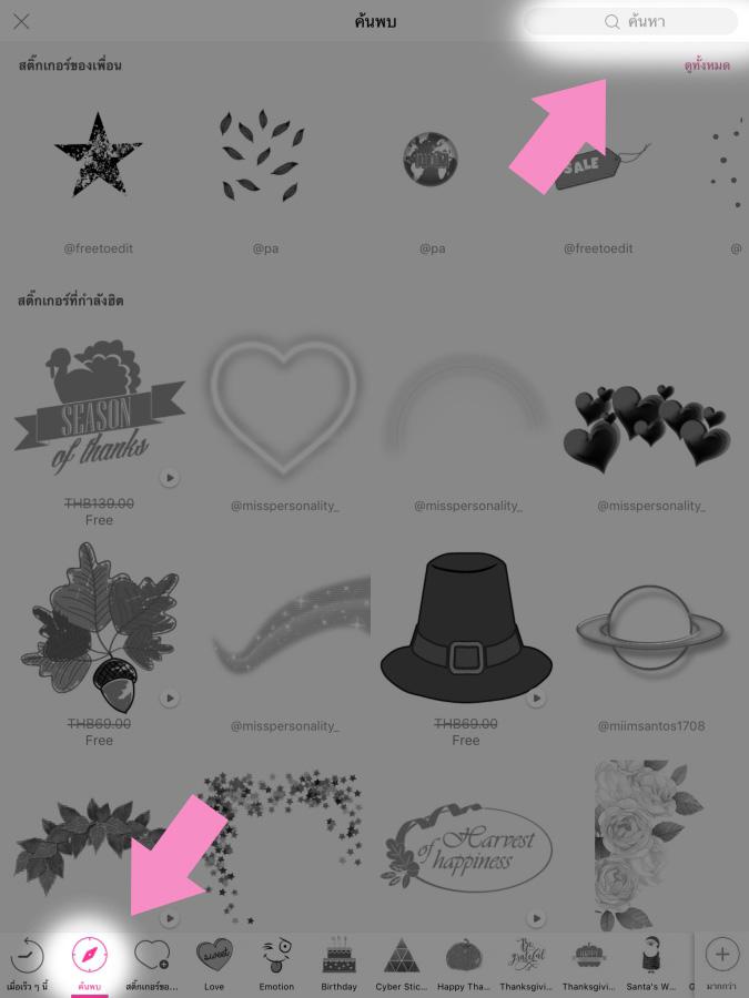 PicsArt Sticker