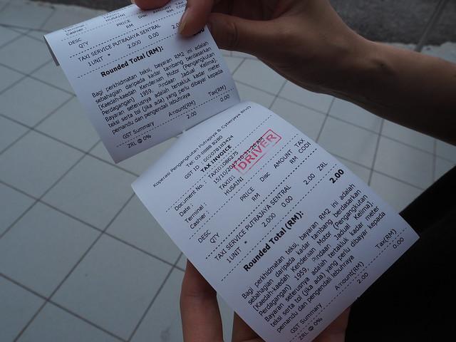 PA155251 プトラモスク ピンクモスク クアラルンプール Kuala Lumpur ひめごと