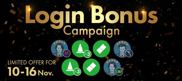PES_2018_myClub_Login_Bonus_Campaign_Nov_10_-_Nov_16_1510220517