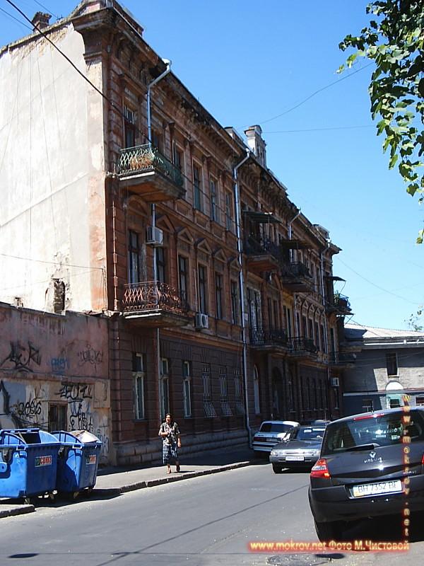 Город Одесса — Украина Германии фотопейзажи