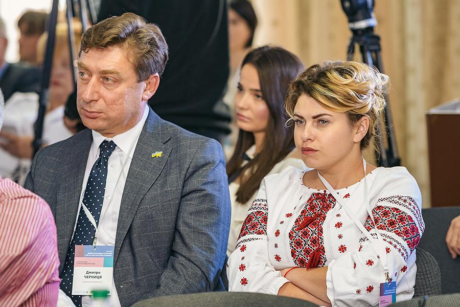 Forum Kramatorsk 23-24 November 2017