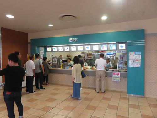 小倉競馬場の3階山本商店