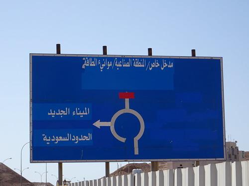 Saudi Border