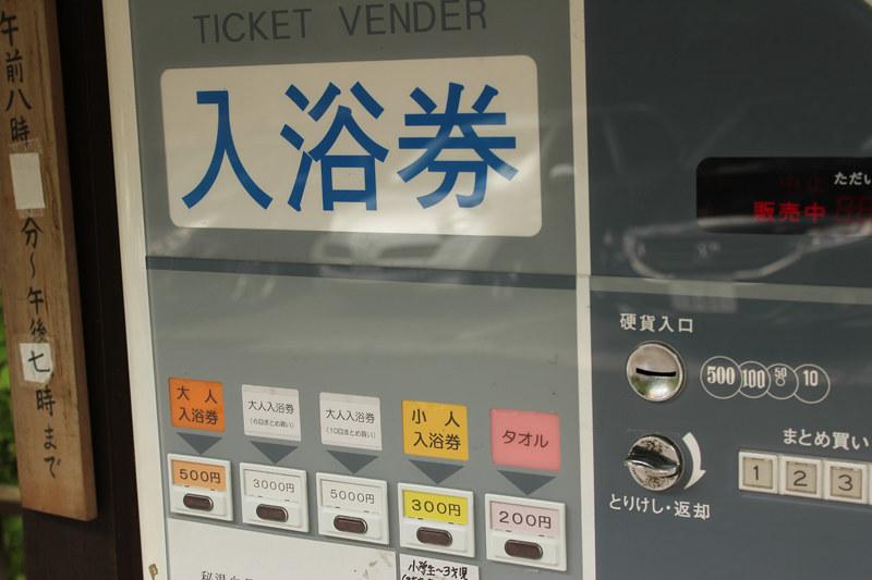 20110815_乗鞍岳_0062