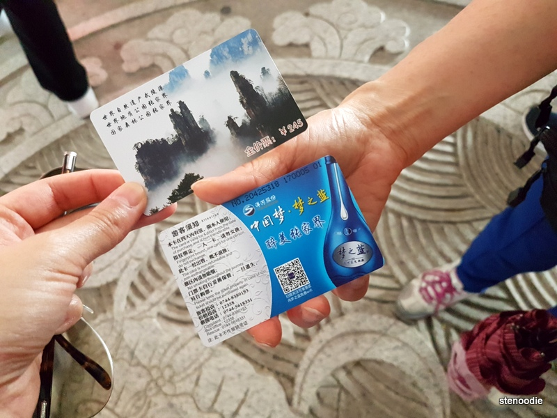 Tianzi Mountain tickets