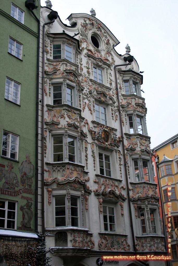 Инсбрук — город в Австрии прогулки туристов
