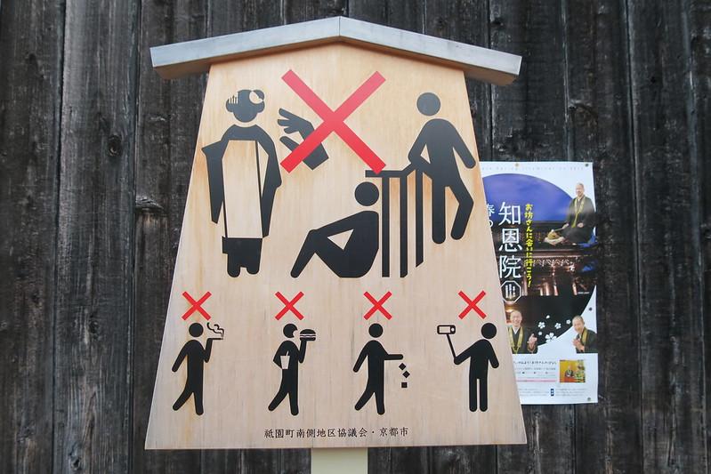 Roteiro Kyoto - Setor Histórico de Kyoto