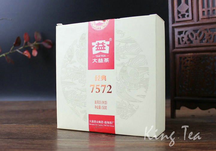 Free Shipping 2013 TAE TEA DaYi 7572 Small Cake Beeng China YunNan MengHai Chinese Puer Puerh Ripe Tea Shou Cha