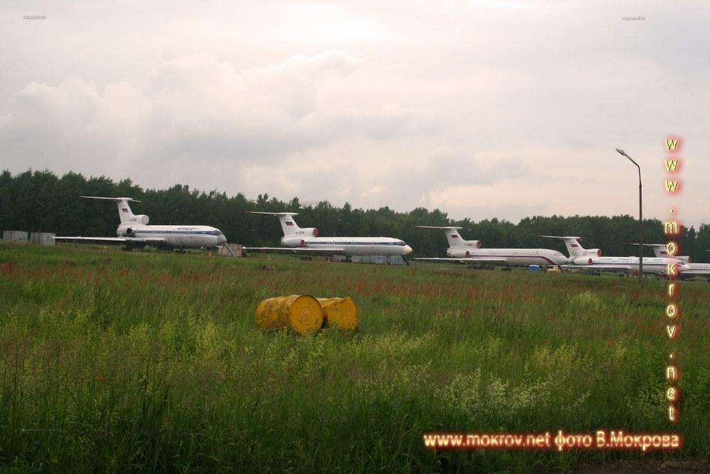 Аэродром Чкаловский.