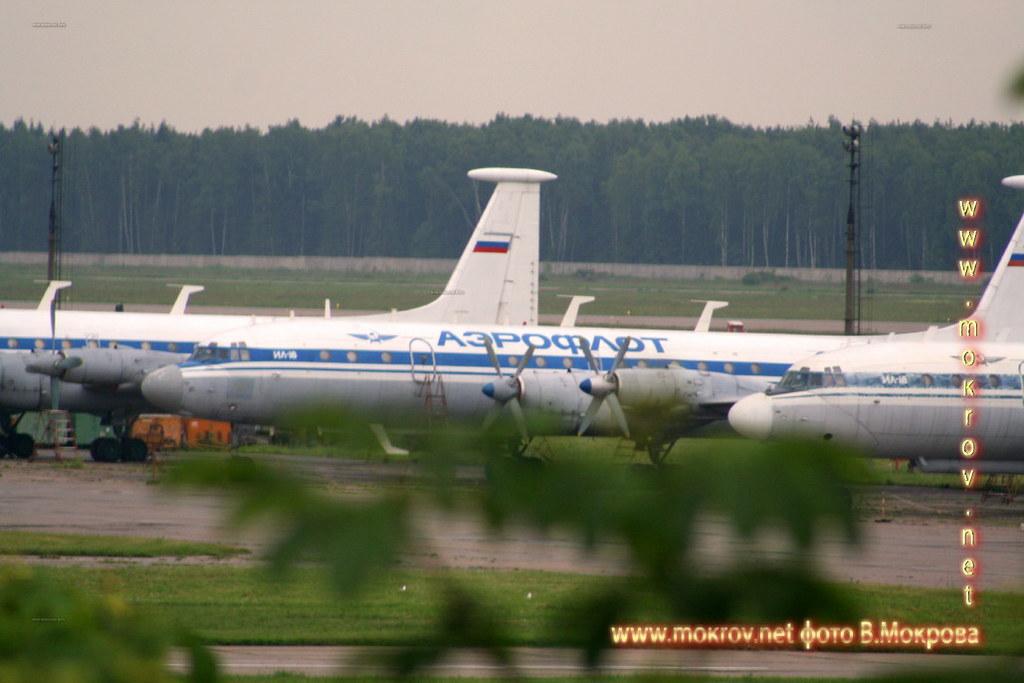 Аэродром Чкаловский фотография