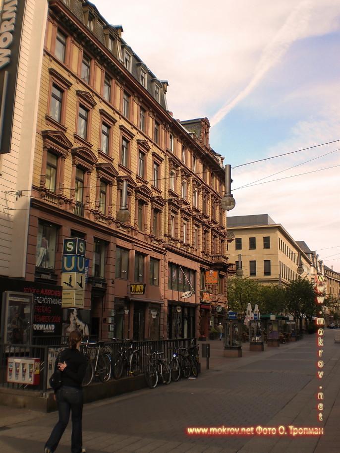 Германия - Города Франкфурт на Майне фотозарисовки