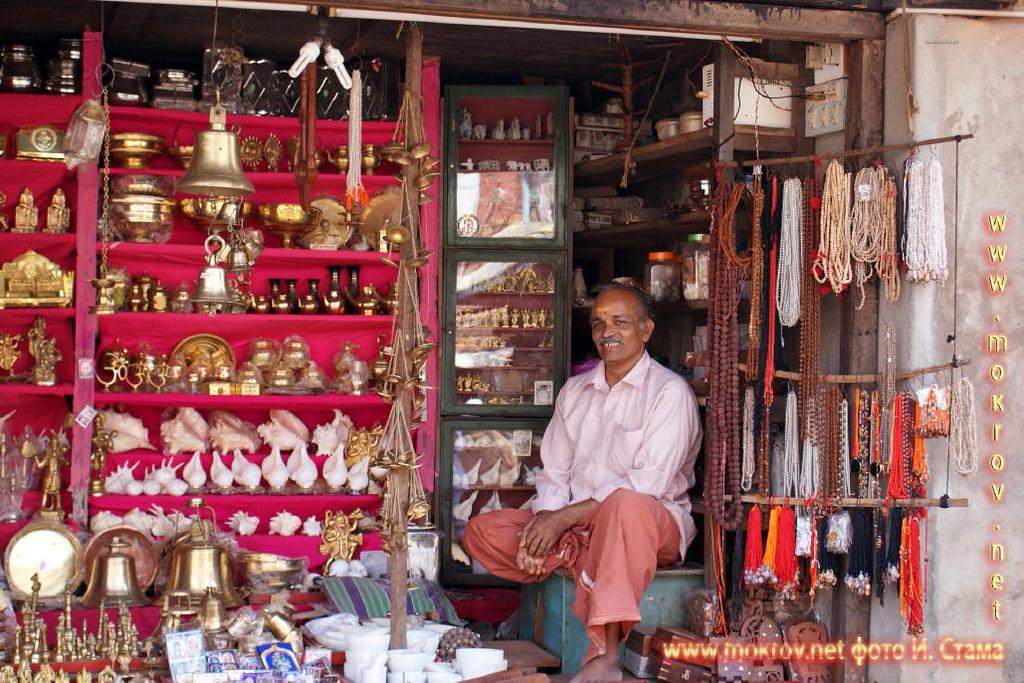 Индия штат Гоа фотозарисовки