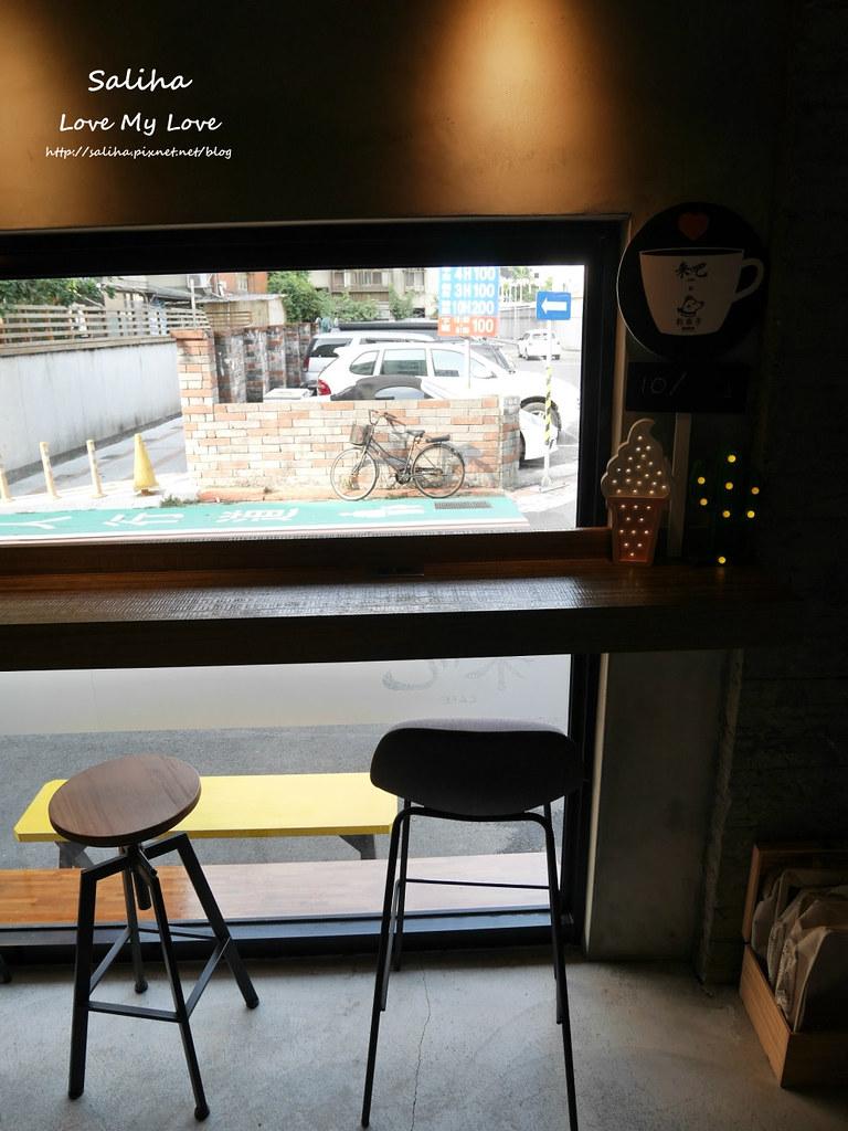 大安森林公園站附近咖啡館來吧cafe (25)