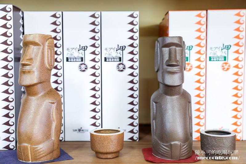 日本摩艾,摩艾巨石像 @陳小可的吃喝玩樂