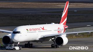 Air Maurtius A350-941 msn 157