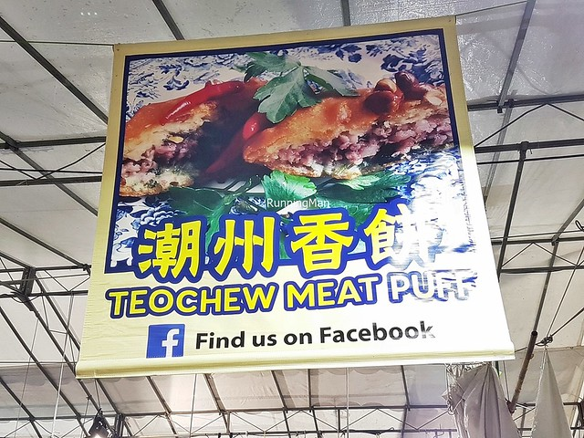 Teochew Meat Puff Signage