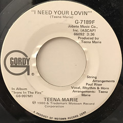 TEENA MARIE:I NEED YOUR LOVIN'(LABEL SIDE-B)