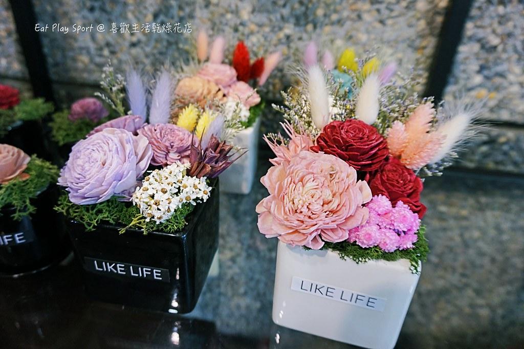 新娘捧花推薦,喜歡生活乾燥花店,新娘捧花花店