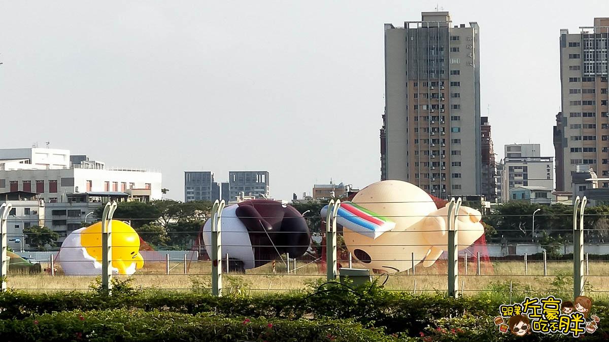 高雄夢時代OPEN大氣球遊行-3
